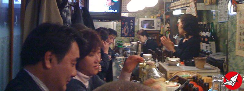 AR-Bar_Kyoto2