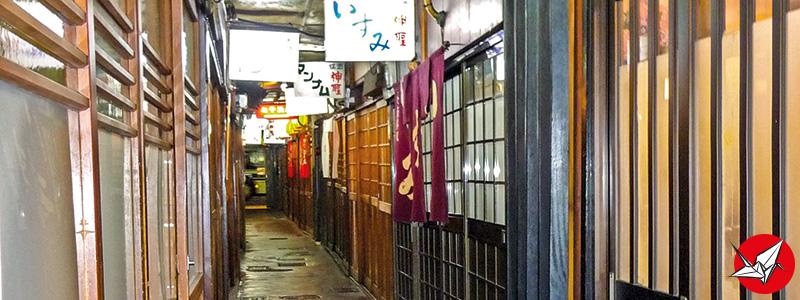 AR-Bar_Kyoto4