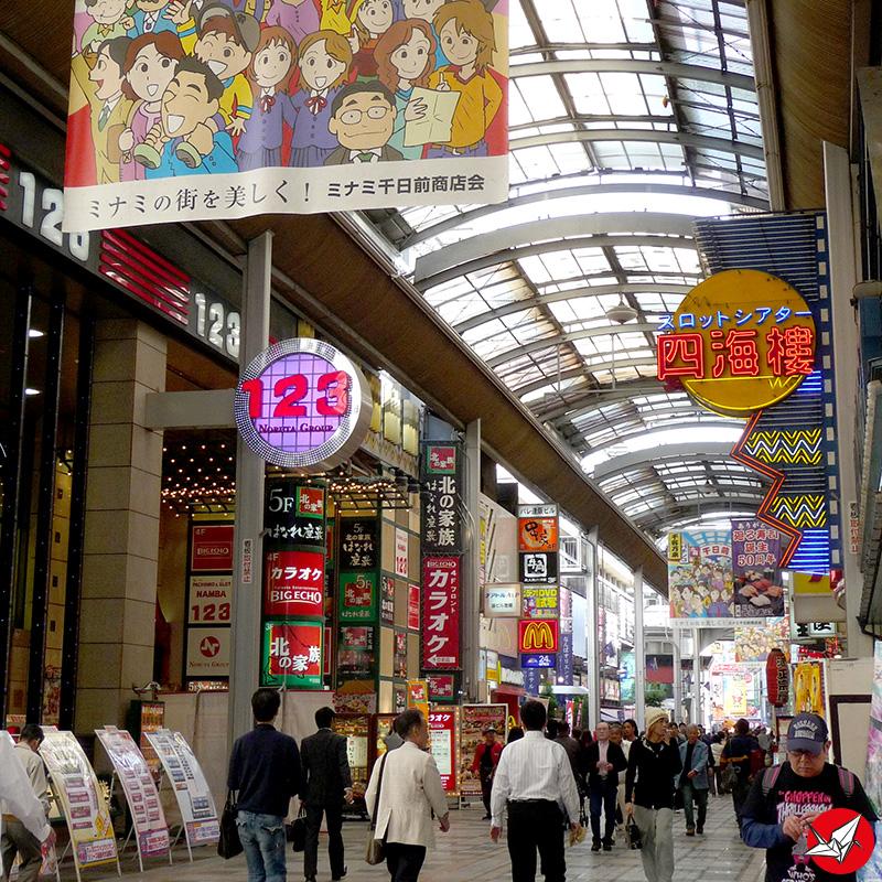 Hondori Shopping Arcade