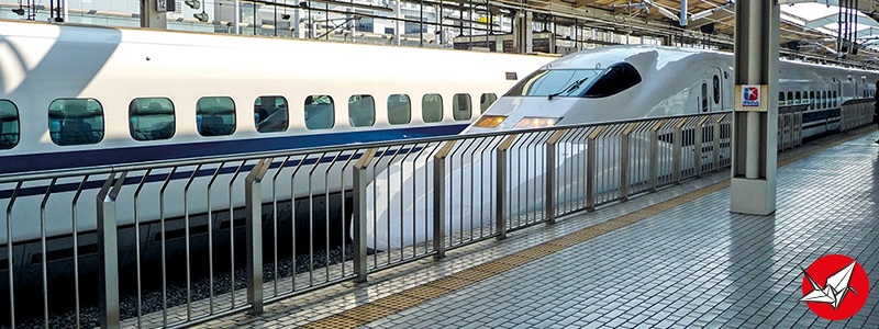 AR-Shinkansen